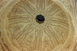 Vista de la cúpula